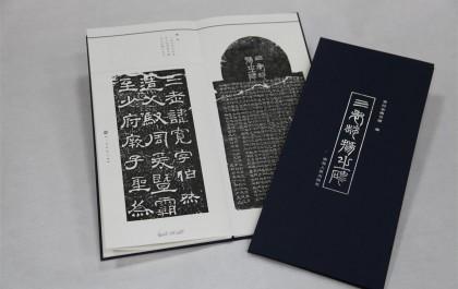 期刊画册(二十一)