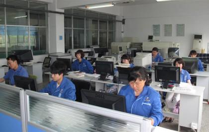 技术装备(十二)ERP数字化管理-1