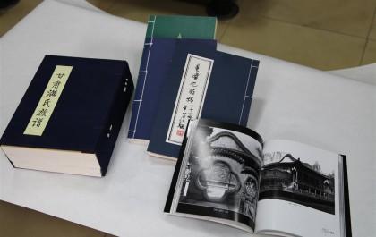 期刊画册(十八)